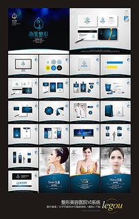 整形美容醫院視覺識別系統