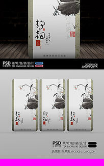 中国风茶包装内袋设计
