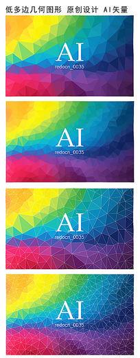 彩虹多边形印花图案