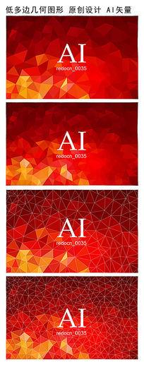 红色多边形几何印花图案