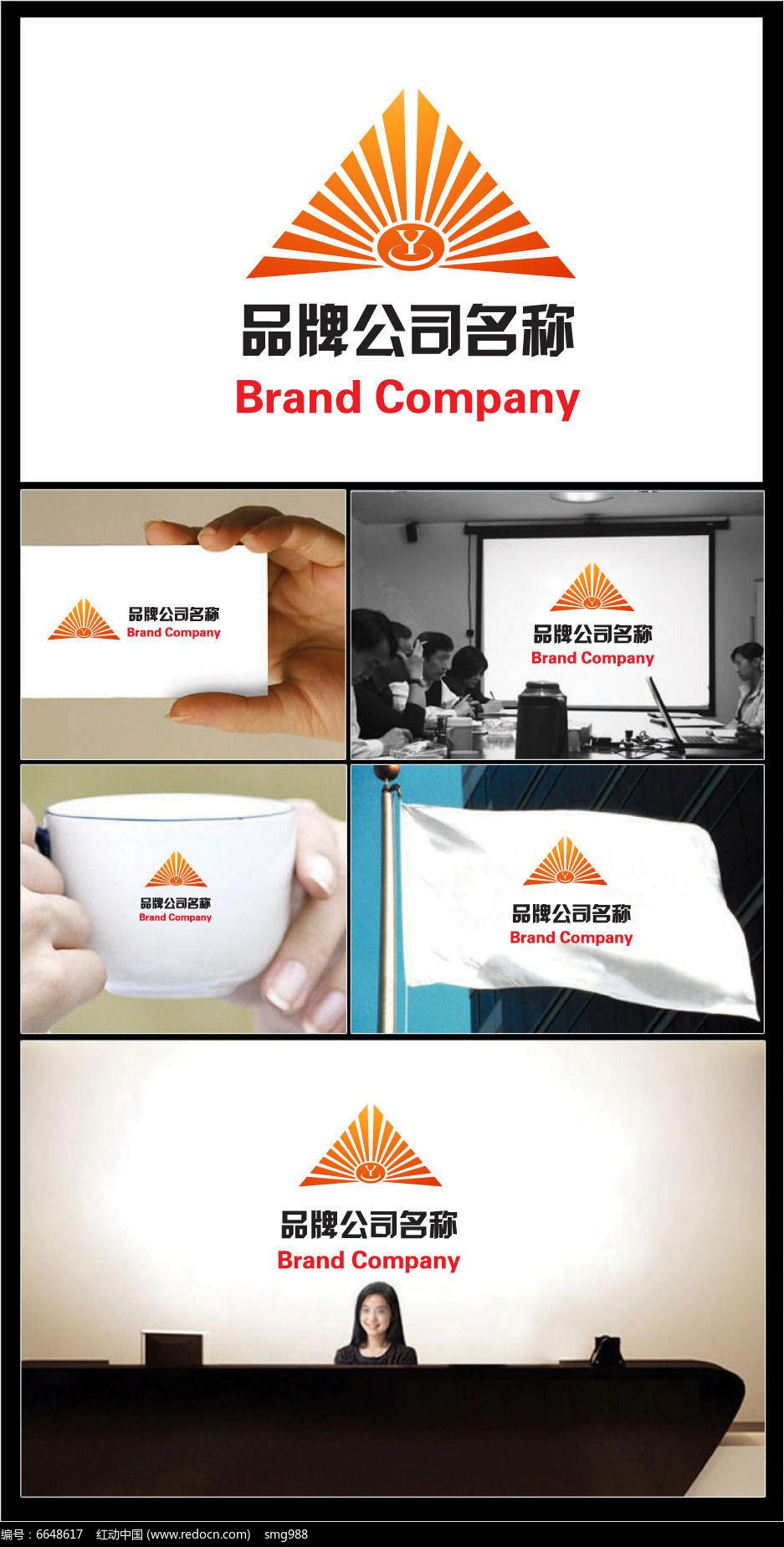 字母变形光芒四射图案的公司标志图片