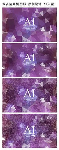 紫色印花图案