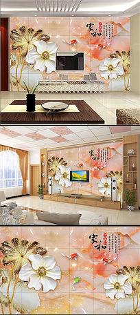 家和万事兴彩雕荷花荷叶背景墙装饰画