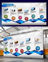 简约企业文化墙展板设计