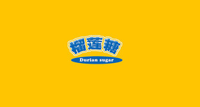 logo榴莲字体