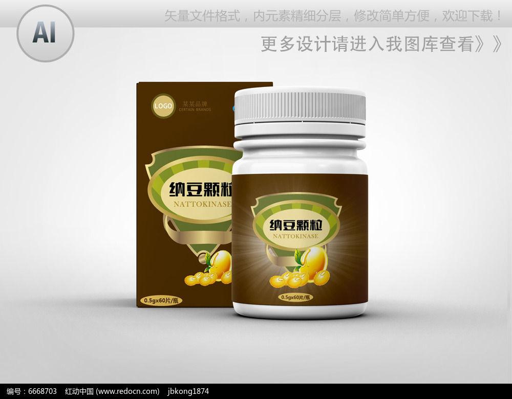 纳豆颗粒保健品包装设计