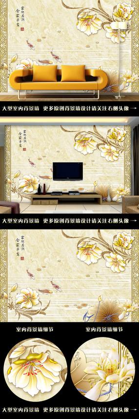 室内彩雕百合花电视背景墙