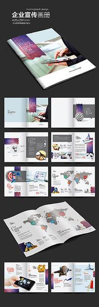 时尚清新金融画册版式设计