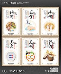 中国风食堂文化标语展板设计