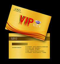 VIP高级卡片名片