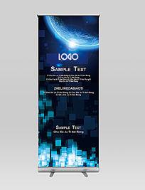 时尚蓝色太空创意地球科技动感方块展板X展架易拉宝