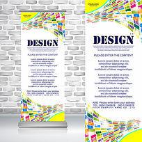 彩色数据流数码信息广告艺术传媒公司易拉宝