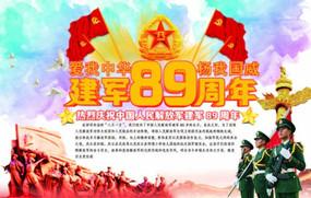 建党95周年七一建党节海报设计