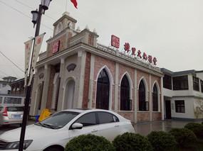 老上海风格建筑