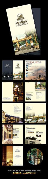 欧美创意房地产画册设计