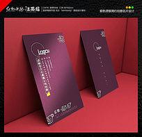 紫色烫银简约创意名片设计