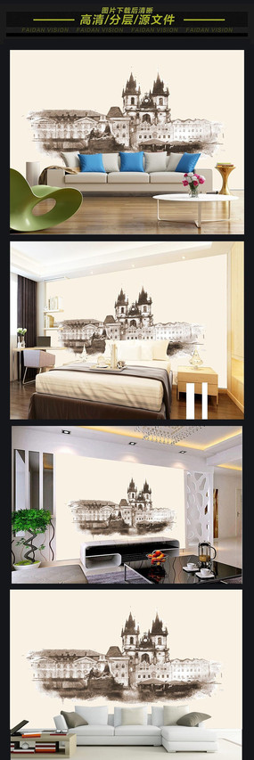 现代建筑水墨画