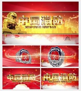 中国消防片头AE模版下载
