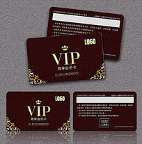 红色高档欧式花边VIP会员卡卡片