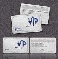 银色高档钻石VIP会员卡卡片