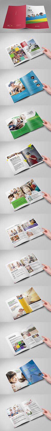 艺术培训班学校辅导班招生宣传画册
