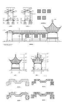 古建亭连廊