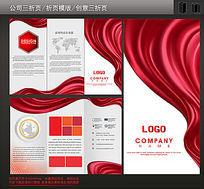 红色动感线条三折页设计