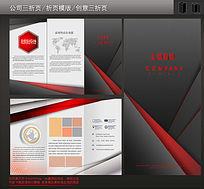 炫酷红色立体线条三折页设计