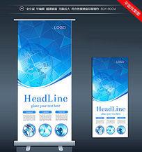 蓝色科技企业易拉宝设计模板