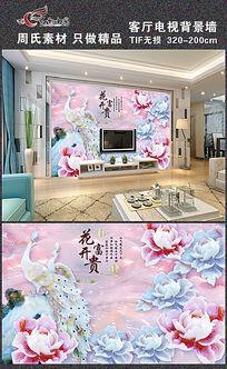 玉雕孔雀花开富贵客厅电视背景墙