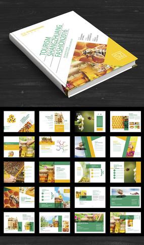 大气整套蜂蜜画册设计