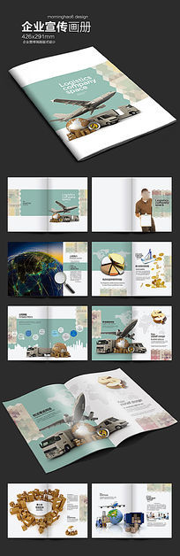 清新物流快递速运企业画册版式设计