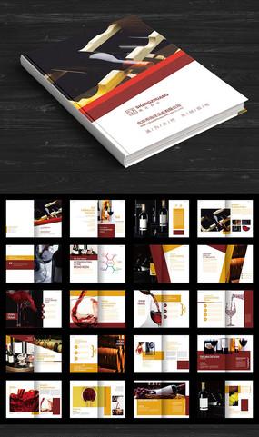 深红色红酒宣传画册