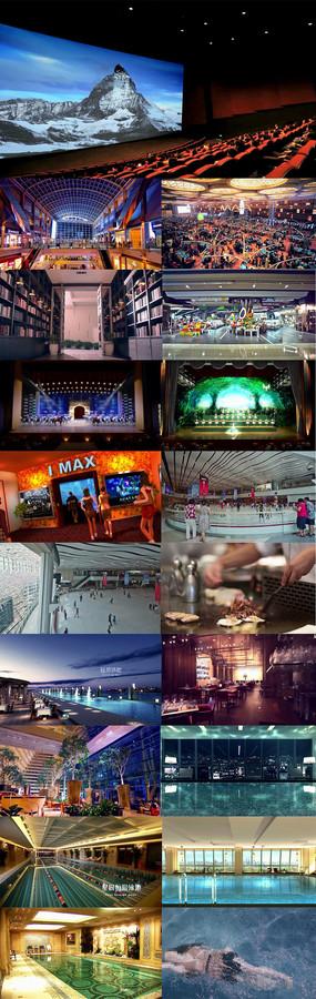 游泳池电影院旱冰场餐厅娱乐高清视频素材
