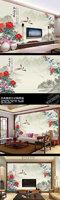 杜鹃花鸟淡墨山水花开富贵中式背景墙