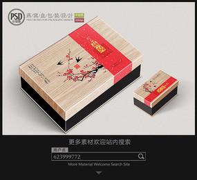 古典燕窝包装设计平面分层图片素材