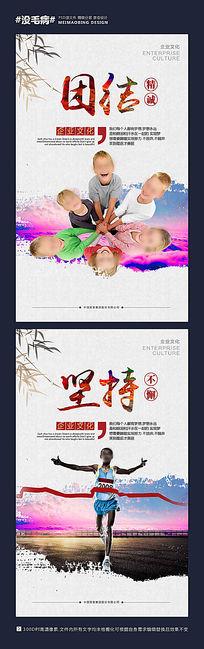 精美中国风企业文化宣传模板