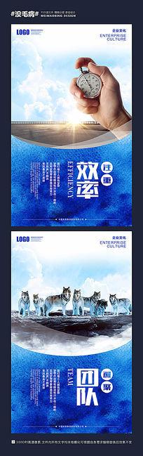 水彩风企业文化形象宣传展板