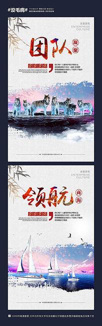 中国风企业文化标语宣传模板