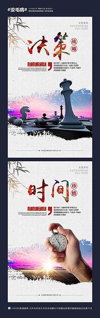 中国风企业文化标语宣传展板