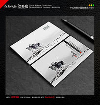 中式典雅水墨创意名片设计