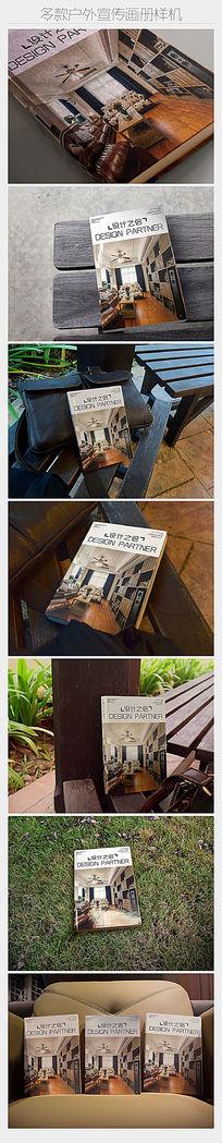 七款多角度画册杂志户外背景展示样机