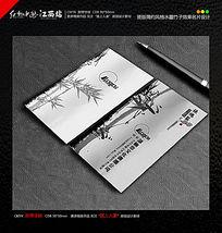 竖版简约风格水墨竹子效果名片设计