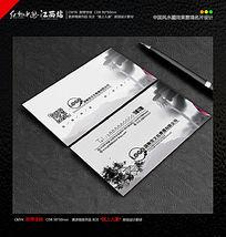 中国风水墨效果意境名片设计