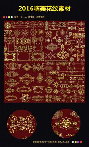歐式花紋花邊矢量圖格式文件圖片