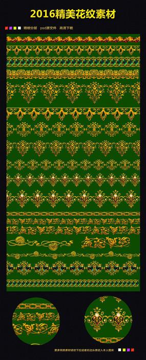 時尚金色歐式花紋花邊矢量圖