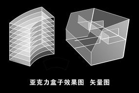 亚克力盒子立体效果图