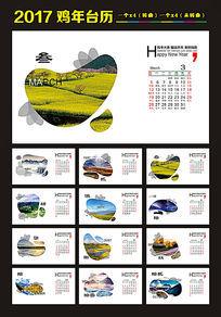 2017年鸡年台历设计模板