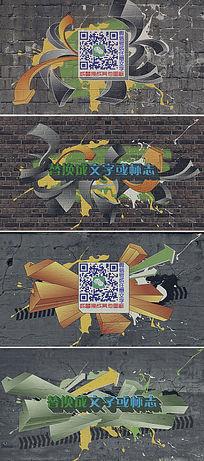 4款涂鸦微信微商小视频ae模板
