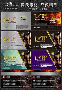 大气健身VIP会员卡模板